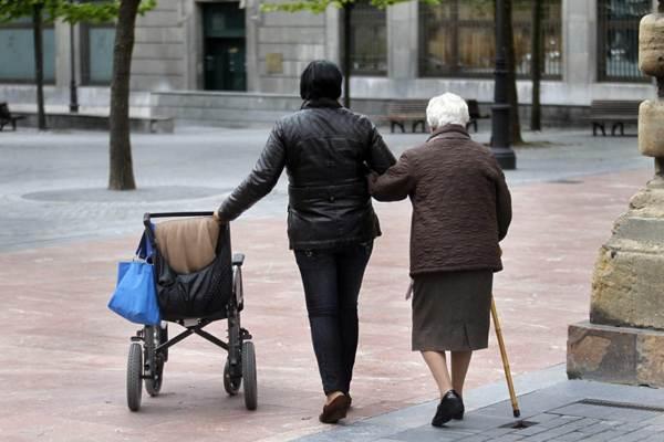 beneficiarios de gran invalidez